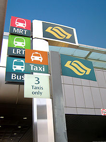 The Bus, MRT, LRT and taxi system make up the public transport system in  Singapore.