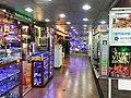 Sino Centre Shops 2017.jpg