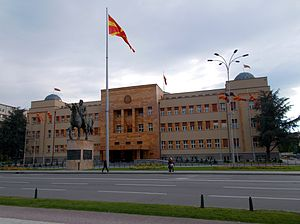 Assembly of the Republic of Macedonia - Parliament Building in Skopje