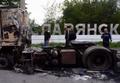 Slavyansk sign after fighting.png