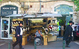 Mea Shearim neighbourhoods of Jerusalem