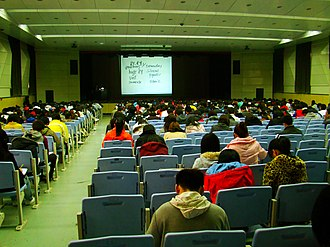 Shaanxi Normal University - SNNU's Audimax facility