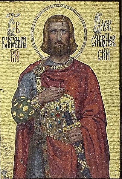 File:Sofia Alexander Nevsky Cathedral Mosaic Nevsky.jpg