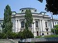 Sofia University (1313460081).jpg