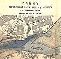 Solvychegodsk. Fortified river (01).jpg