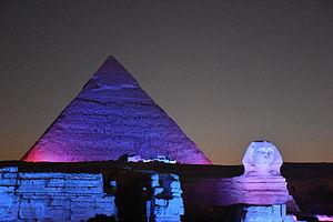 Son et lumière (show) - Sound and light show at Giza, Egypt