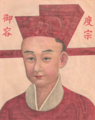 SongDuzong.png