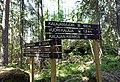 Southern Konnevesi National Park 5.jpg