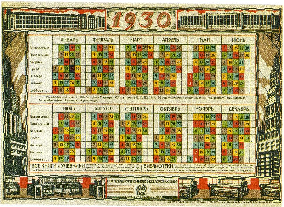 Soviet calendar 1930 color