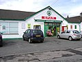Spar Supermarket, Omagh - geograph.org.uk - 144618.jpg