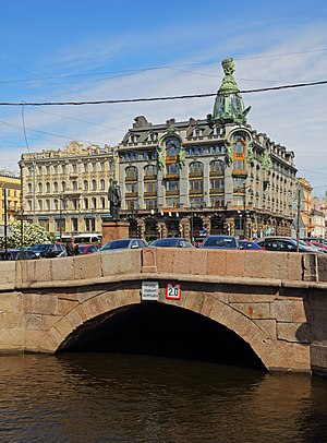 Kazansky Bridge - Kazan Bridge, and Singer House in the background