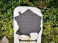 Stèle en hommage aux Résistants du Maquis de la Crouzette (Ariège).jpg