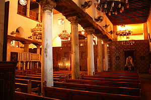 Liturgy of St Cyril - Middle-Ages Coptic Saint Barbara church