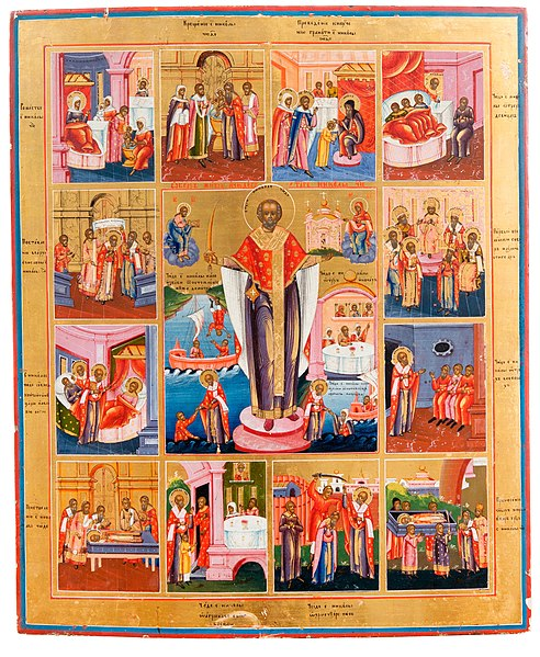 File:St. Nicholas the Wonderworker, with scenes from his life.jpg