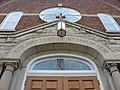 St. Philip Neri Church in Indianapolis, entrance arch.jpg