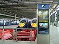 St Pancras Station Platform 13 5375.JPG