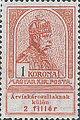 Stamp Hungary 174.jpg