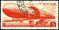 Stamp Russia 1934 5k airship.jpg