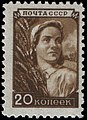 Stamp Soviet Union 1948 1250.jpg