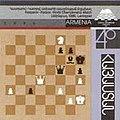 Stamp of Armenia - 1996 - Colnect 196144 - match between Gary Kasparov and Anatoly Karpov.jpeg