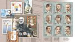 Stamp of Armenia b3.jpg