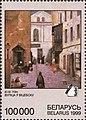 Stamp of Belarus - 1999 - Colnect 278821 - Street in Vitebsk - JMPen 1854-1937.jpeg