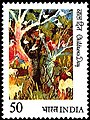Stamp of India - 1984 - Colnect 527019 - Children s Day.jpeg