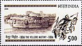 Stamp of India - 2006 - Colnect 158977 - The Vellore Mutiny 1806.jpeg