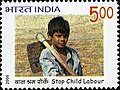 Stamp of India - 2006 - Colnect 159008 - Stop Child Labour.jpeg