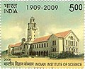Stamp of India - 2008 - Colnect 158020 - Indian Institute Of Science.jpeg