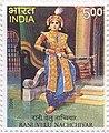 Stamp of India - 2008 - Colnect 158026 - Rani Velu Nachchiyar.jpeg