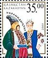Stamp of Kazakhstan, 2003-432.jpg