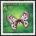 Stamp of Kazakhstan 138.jpg