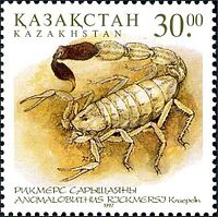 Stamp of Kazakhstan 192.jpg