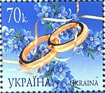 Stamp of Ukraine s808.jpg