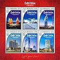 Stamps of Azerbaijan, 2012-1035-1040.jpg