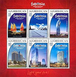 Stamps of Azerbaijan, 2012-1035-1040.jpg