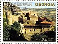 Stamps of Georgia, 2010-13.jpg
