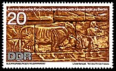 Stamps of Germany (DDR) 1970, MiNr 1586.jpg