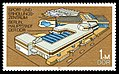 Stamps of Germany (DDR) 1981, MiNr 2600.jpg