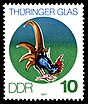 Stamps of Germany (DDR) 1983, MiNr 2835.jpg