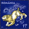 Stamps of Romania, 2011-40.jpg