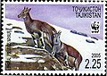 Stamps of Tajikistan, 035-05.jpg