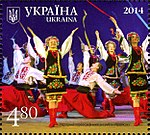 Stamps of Ukraine, 2014-15.jpg
