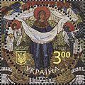 Stamps of Ukraine, 2015-42.jpg