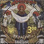 Stamps of Ukraine, 2015-42.jpg
