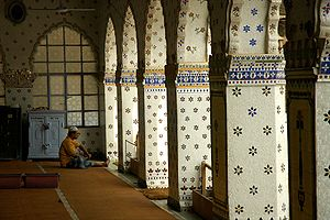 Star Mosque - Interior of the mosque