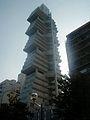 Strange building at Tokyo - panoramio.jpg