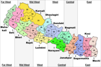 Location map of subdivisions of Nepal