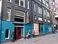 Sugarfactory-amsterdam.jpg